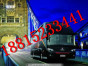 杭州到巫山直达汽车客车票价查询15869412338大巴时刻
