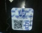 全昆明高价回收打印机复印机硒豉墨盒扫描器线路板笔记本主机