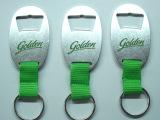 【爱来利】362C丝印穿织带开瓶器 多种样式 欢迎选购