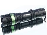 正品羚牛户外强光手电筒 Q5充电远射LED变焦迷你手电筒 户外用