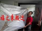 深圳宝安周边附近的搬家公司提供长途搬运,居民搬家