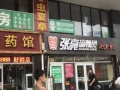 管庄地铁口直租没有转让费适合酸菜鱼、面食、米线等快