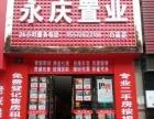 金虾路 商业街卖场