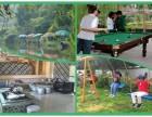 公司团建深圳农家乐基地 旅游式团建拓展+野炊+休闲一日游