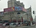 巨野县麒麟大道银星购物广场楼顶大牌广告位招商