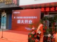 安阳美格开业庆典策划公司
