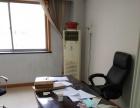 莲湖区北大街宏府大厦45平写字间有办公家具1500
