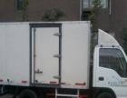 金牌搬家公司 常州正规大型的搬家搬厂公司