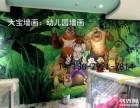 幼儿园墙画,幼儿园手绘,幼儿园墙绘,幼儿园墙画图片