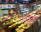 加盟创业轻松开店果缤纷时尚水果店开放全国加盟