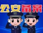 福州开锁修锁电话丨福州配钥匙电话丨开锁110指定