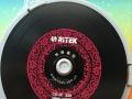 苏荷DJ专业打造高音质车载舞曲光碟U盘
