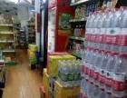 个人超市急兑 和平太原南街超市便利店出兑生意转让