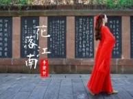 单色舞蹈专业培训 拉丁舞爵士舞中国舞现代舞肚皮舞 教练班