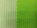 音箱网布厂家定制矩形条纹网眼面料