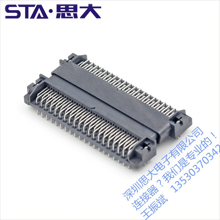 板对板针间距1.27mmBTB连接器特低价BTB大量现货批发
