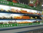湖北随州水果保鲜柜展示柜丨风幕柜厂家定做,全国质保