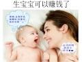 生育保险,怀孕后可交