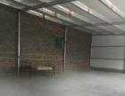 武邑东环路长城保险柜对面 仓库 120平米
