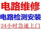 潍坊街道 专业承接办公室丨家庭装修丨旧房翻新,多少钱