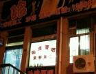 台东 登州路啤酒街 酒楼餐饮寻求合作