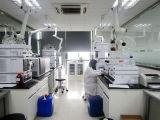 佛山玻尿酸金箔原液保湿加工厂家价格多少钱一斤