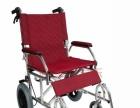九成新轮椅