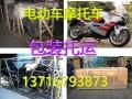 北京-哈尔滨物流公司货运专线长途搬家 石景山区营业厅 直通车
