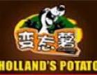 变态薯薯条加盟