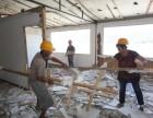 北京室內改造拆除 還原毛坯房裝修