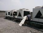 深圳南山粤海中央空调回收,建筑废料,库存积压回收