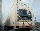 南宁转让冷藏车15米开利制冷机