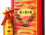 惠阳回收茅台酒-回收53度茅台酒