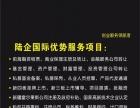 办理注册深圳市融资租赁牌照