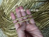 【厂家直销】供应金银PU编织绳 四股圆绳 皮条 4mm