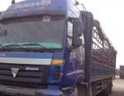 江西龙强特价批售二手货车天龙 欧曼 解放自卸车半挂系列车