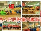 邵阳市五四青年主题趣味活动策划