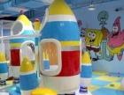 童爱岛儿童乐园加盟 儿童乐园 投资金额 1-5万元