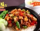 中式快餐蒸菜加盟 蒸美味加盟整店输出上门带店