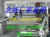 亚克力材料 进口 PMMA板棒材料 加硬