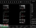 深圳定制家具设计培训哪里学