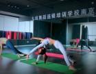南京哪里学爵士舞教练班比较好,南京九域舞蹈培训