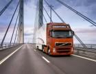 德国进口清关汽车配件到中山服务