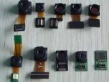 手机摄像头回收手机摄像头