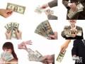 南通启东资金周转无抵押贷款 个人速贷