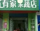 桐岭新村 住宅底商 70平米