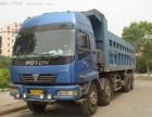 贵阳市大件运输公司-全国工程机械运输拖板车回头车调度