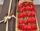 214情人节鲜花武汉光谷附近送花上门