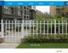 企业网站建设 手机网站建设 SEO网站顾问
