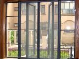 上海浦东防蚊纱窗安装金刚网纱窗维修纱窗定做纱窗